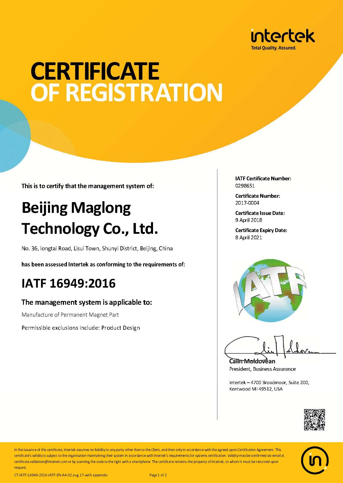 MAG 16949Quality certification system